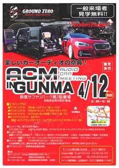 news150217acm0-thumb-240xauto-63441